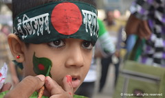 """""""ViCTORY DAY OF BANGLADESH"""" (16th December) (Mukammel Hoque) Tags: life from pakistan red portrait color green born freedom kid eyes december fighter child view you photos expression or flag fear free victory innocence everyone 16 dhaka 16th bangladesh d5100 nikond5100"""
