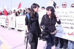 IMG_5829 (BahrainSacked) Tags: العمل أمام وزارة إعتصام البحرينية المفصولين