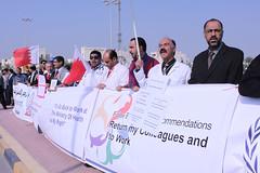 IMG_5852 (BahrainSacked) Tags: العمل أمام وزارة إعتصام البحرينية المفصولين