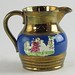 343. Lusterware Pitcher