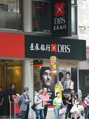 Banking Alphabet Soup: DBS Hong Kong (Canadian Pacific) Tags: people bus hongkong office waiting branch central bank stop  39 hongkongisland banking 41 dbs centraldistrict singaporean  desvoeuxroad   bankology  ap1140415 developmentbankofsingapore