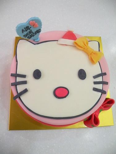 BCK Hello Kitty Cake