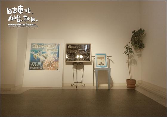 2011日本仙台第二篇