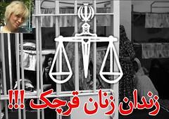 (Didar e Sabz) Tags: fars news farsnews newsonline iran foreign iranian online service humanrights         1   28