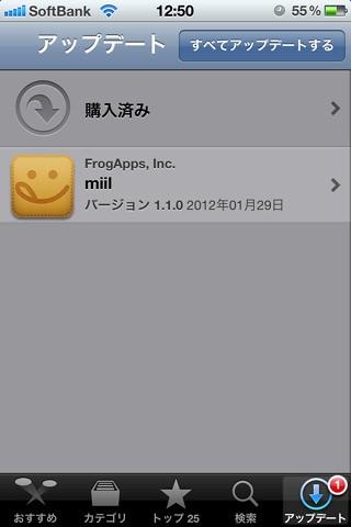 20120129125054