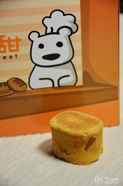 幾分甜一口黃金酥11.jpg