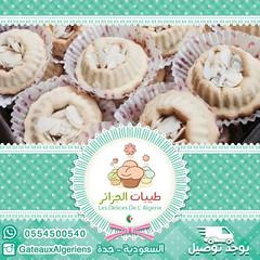 ":  ""' "" (Falek6yeb) Tags: cake dessert algeria saudi sweets jeddah algrie"