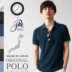 May 08, 2016 at 12:43PM (audience_jp) Tags: fashion japan tokyo audience style  poloshirt polo madeinjapan kouenji   sputnicks ootd