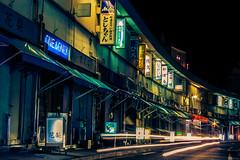 Bar street in Nogecho (Arutemu) Tags: lighting street city light urban japan night canon asian japanese lights asia cityscape view nightscape nightshot scenic ciudad scene nighttime citylights  nightview yokohama kanagawa  japonesa japon  japones ville  nightstreet japonais        japonaise         nogecho