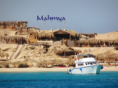 Hurghada Egypt and the Red Sea (shaire productions) Tags: egypt egyptian travel world image picture photo photograph sea ocean marine coast coastal shore beach photography travelphotography redsea resort cruise boat ship sailing water bay blue waters nature outdoors hurghada tour tourism floating beauty scenery