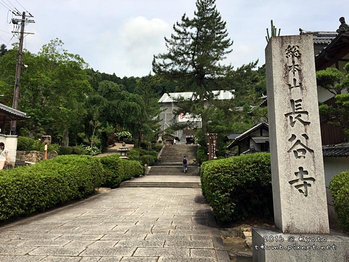 2016奈良長谷寺3.JPG