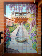 Patio de la Acequia (Generalife, Granada) (anguloceramicart) Tags: artesanal alhambra granada generalife trampantojo patiodelaacequia glicinias pintadoamano muraldeazulejos