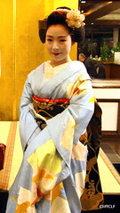 Fumitama  (CLF) Tags: kyoto maiko  miyagawacho   fumitama