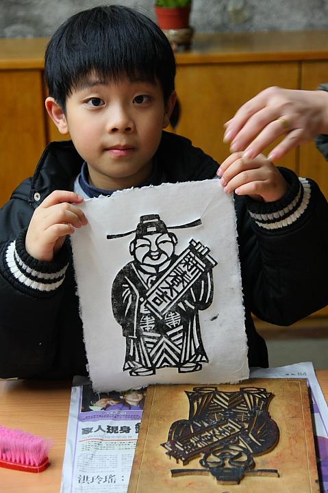 宜蘭二結紙文化館(玩紙工坊)0012