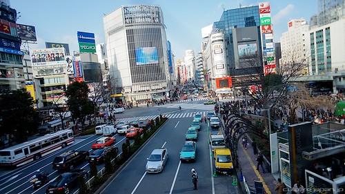 De compras en Shibuya