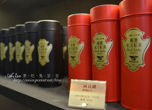 廖鄉長紅茶故事館023.jpg