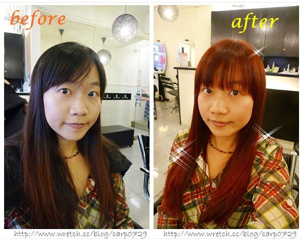 變髮.jpg
