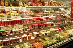 A Real Pickle (jjldickinson) Tags: food retail shopping japanese design display packaging pickles kimchi groceries mitsuwa kimchee olympusom1 torrance pickledginger fujicolorsuperiaxtra400 promastermcautozoommacro2870mmf2842 promasterspectrum772mmuv roll490o2