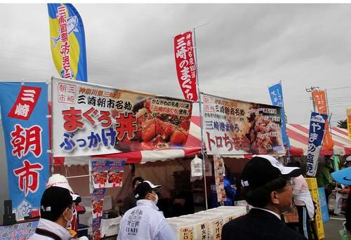 20140420_kasumigaura marathon 9