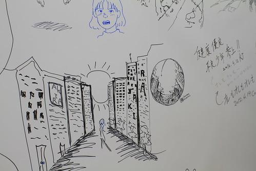 成田童夢 画像6