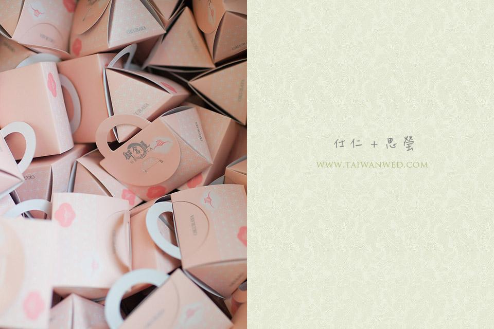 仕仁+思瑩-020