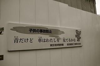 織田裕二 画像3