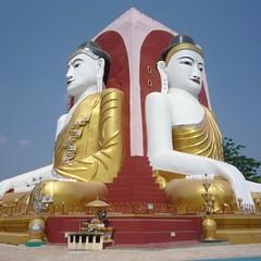 พระพุทธรูปไจ้ปุ่น  พระพุทธรูปที่สร้างโดย 4 สาวพี่น้องชาวพม่า เพื่อบ่งบอกถึงการอุทิศตนให้กับพระพุทธศาสนา และสาบานตนว่าจะไม่ข้องแวะกับบุรุษเพศ  ดูแพคเกจทัวร์พม่าได้ที่ >> http://goo.gl/qu7Q4g #ทัวร์พม่า #lovelysmiletour #myanmar