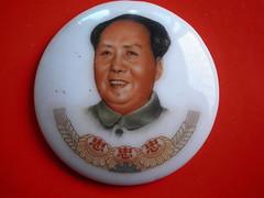 Loyal to Chairman Mao   (Spring Land ()) Tags: china badge mao    zedong