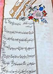 Vank church museum - Shah edict (maccdc) Tags: church museum iran esfahan genocide armenian vank