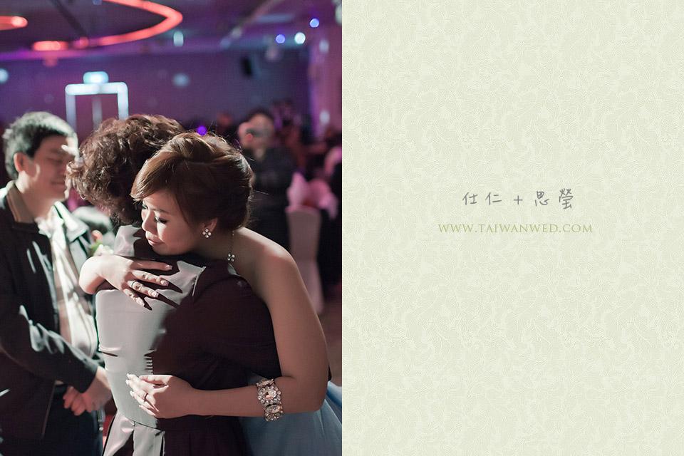 仕仁+思瑩-093