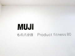 Mujis Product Fitness 80 @ Design Museum (everydaylife.style) Tags: uk london modern design energy unitedkingdom exhibition muji  products waste designmuseum        ateliermuji      productfitness80 designoftheyear2012
