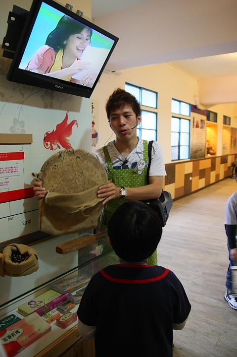 三峽茶山房肥皂文化體驗館觀光工廠0064