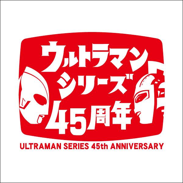 超人力霸王45週年限定G-SHOCK第二彈!ウルトラセブン!