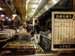 Kyoto Nights I (Douguerreotype) Tags: street city people urban food kitchen japan night dark menu restaurant kyoto candid