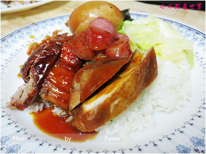 大湳港式燒臘快餐 (4).JPG