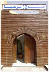 _MG_1349 (Clement Guillaume) Tags: arquitetura architecture hotel arquitectura maghreb algerie  algrie architectuur fernand aljazair dz architecte radp marhaba  transatlantique  dzayer laghouat pouillon djezair dzair djazar fernandpouillon  archiref aljazir maghreb htelmarhaba exhteltransatlantique