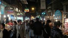 Xian Muslim Quarter (5).jpg (evan.chakroff) Tags: china xian silkroad urbanism muslimquarter evanchakroff islamicstreet chakroff