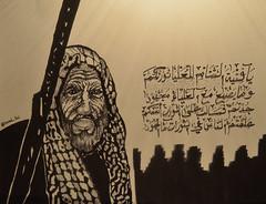(hamid_sul) Tags: home libertad freedom mary stop torture syria damascus hama  aleppo    freiheit  colvin                       daraa    zgrlk   wolno     idlib             libertatem     frihetlibert libert