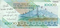 ! - !!!             ! (Free Shabnam Madadzadeh) Tags: green love poster freedom movement iran political protest change  azadi  sabz aks     khafan akx siyasi        zendani    30ya30  kabk22 30or30