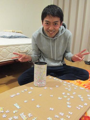 Couchsurfing et puzzle du plan de Paris! Tokyo, Japon