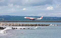 PK-LEH Lion Air Airbus A330-343 (Cato Lien) Tags: bali lion airbus kuta dps kutabeach lionair pkleh