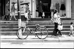 Tian Mu Street (Photos By ) Tags: street bw film tian taiwan scan taipei mu ilford delta400