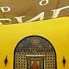 sunny shrine (msdonnalee) Tags: wall tile shrine catholic religion mexique lantern mexcio mexiko messico virgendeguadalupe stuccowall religiousshrine photosfromsanmigueldeallende fotosdesanmigueldeallende shrinetothevirginofguadalupe