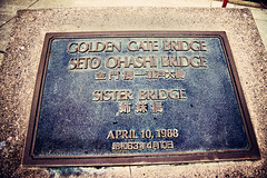 Sister Bridges (Leighton Wallis) Tags: sanfrancisco california birthday ca usa history plaque unitedstatesofamerica goldengatebridge trivia facts 75thanniversary ggnpc11