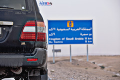 Way To Kingdom of Saudi Arabia (hjrs  ) Tags: travel cars day rainy saudi toyota  qatar exif ksa     lancruiser hajrs            hjrs  chatqatar