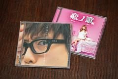 Musicians from Akita