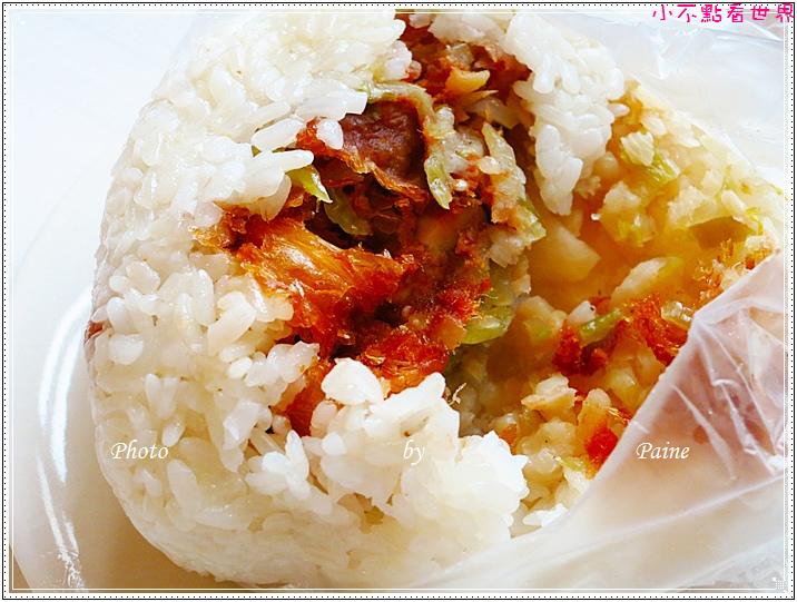沙鹿阿水飯糰 (4).JPG