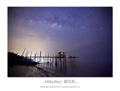 ... Milky Way | 銀河 ... (liewwk - www.liewwkphoto.com) Tags: our light home canon way star solar nightscape mud earth band pale system galaxy malaysia hazy sg milky johor batupahat mii sungai milkyway mark2 galaxias 1635l 銀河 lurus 5dmark2 γαλαξίασ canon5dm2 liewwk httpliewwkmacroblogspotcom wwwliewwkphotocom 刘永强 wwwliewwkphotocomblog sungailurus sglurus