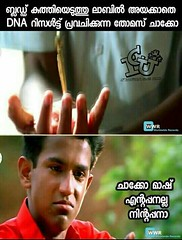 ..:p #icuchalu #plainjoke Credits: Jithin Ahamed ICU (chaluunion) Tags: icu icuchalu internationalchaluunion chaluunion