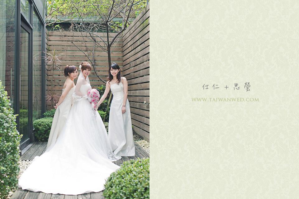 仕仁+思瑩-008